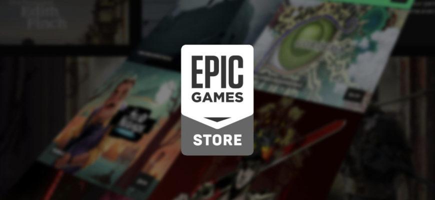 Epic Games блокирует игроков Fortnite