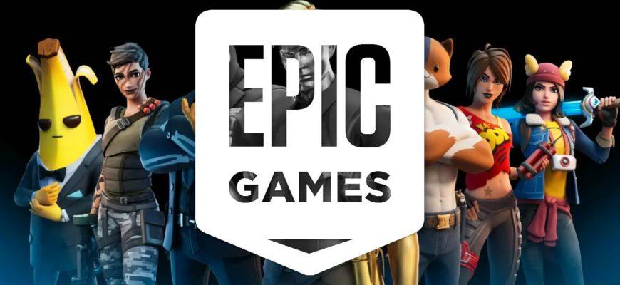 Epic Games купила Hyprense