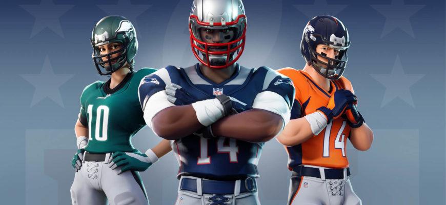 Fortnite скины NFL