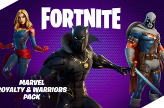 Fortnite Marvel Короли и войны